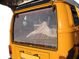 VW T2 (Bay-Window) Rear Hatch Screen with Brown Trim